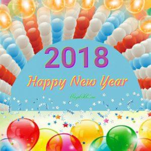 नव वर्ष की शुभकामना संदेश