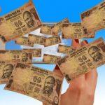 कैशलेस ऑनलाइन पेमेंट के तरीके और Best Cashless Payment App In Hindi