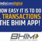 BHIM App क्यों है उपयोगी : पूरी और सटीक जानकारी