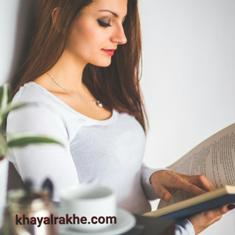 Board Exam Ki Taiyari Ke Tips In Hindi