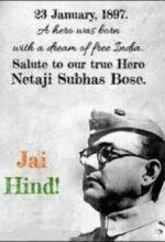 सुभाष चंद्र बोस की प्रेरणादायी जीवनी Subhash Chandra Bose Biography in hindi