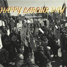 अंतर्राष्ट्रीय मजदूर दिवस क्यों मनाया जाता है