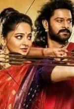 बाहुबली मूवी से सीख : 10 Life Lessons From Movie in hindi