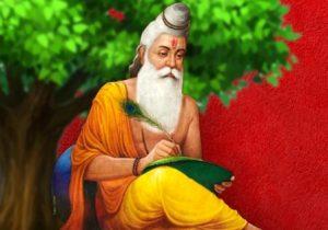 गुरु पूर्णिमा पूजा, व्रत विधि व महत्व , Guru Purnima essay in hindi