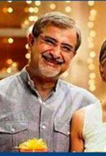 प्रधानमंत्री वाया वंदना योजना Pradhan Mantri Vaya Vandana Yojana in hindi