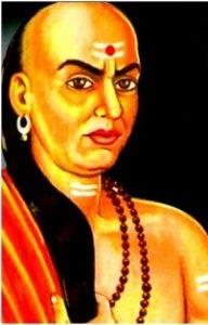 Chanakya Quotes In Hindi चाणक्य कोट्स इन हिंदी