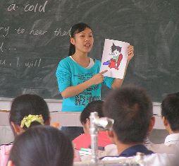 शिक्षक दिवस पर भाषण