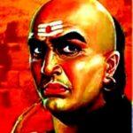 चाणक्य दोहे अनमोल विचार एवं कोट्स (Chanakya Quotes in Hindi)