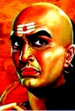चाणक्य के अनमोल दोहे विचार एवं कोट्स (Chanakya Quotes in Hindi)
