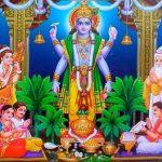 गुरुवार व्रत पूजा विधि कथा एवं महत्व (Brihaspativar Vrat Vidhi Katha & Mahatv)