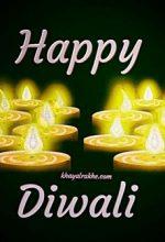 बेहतरीन दिवाली इमेजेज शायरी शुभकामना सन्देश (Best Wishes For Diwali In Hindi)