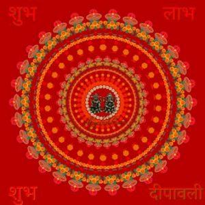 दीपावली की शुभकामनाएं