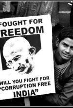 भ्रष्टाचार पर निबंध – Corruption Essay In Hindi