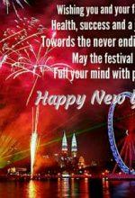 Wishing My Readers Happy New Year 2018
