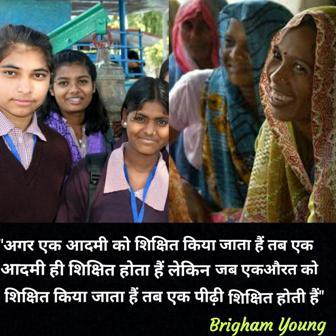 आज का विचार - Motivational Vichar& Quotes in Hindi