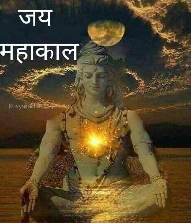 Top Shiva Status in Hindi