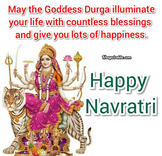 Navratri Ki Best Wishes In Hindi