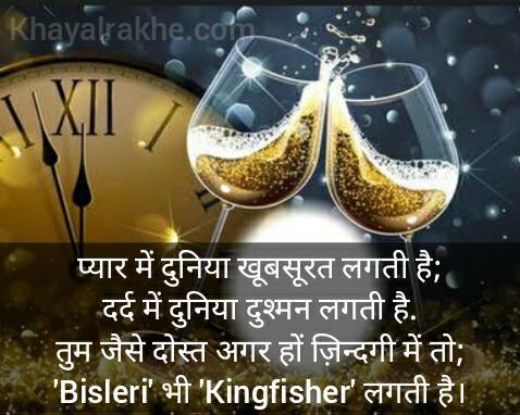 Yaari Best FB Status in Hindi
