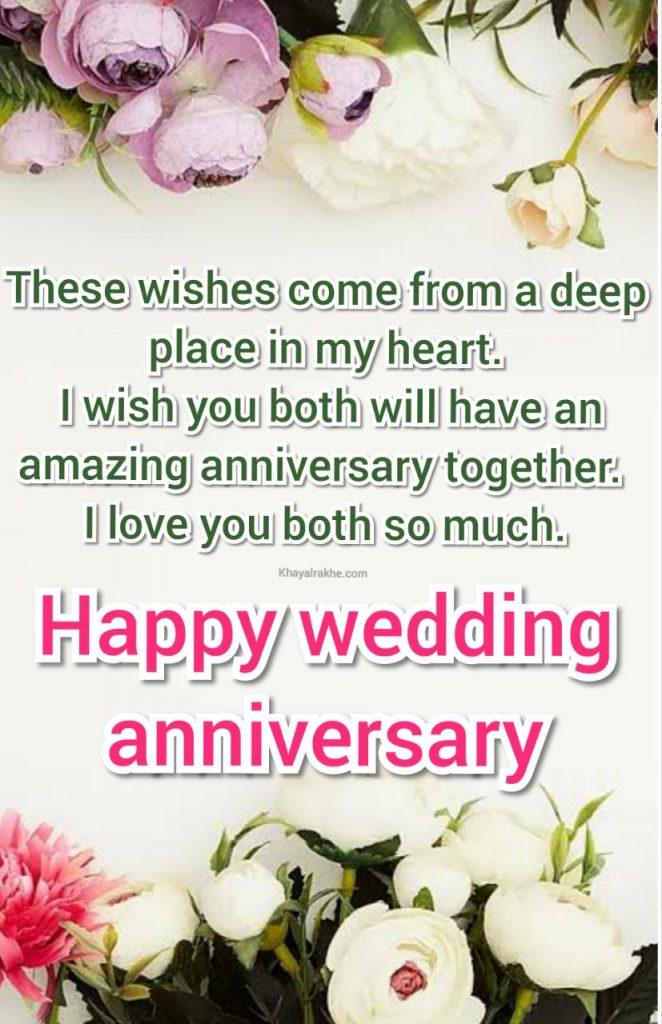 Happy Anniversary Whatsapp Sandesh Wishes in Hindi