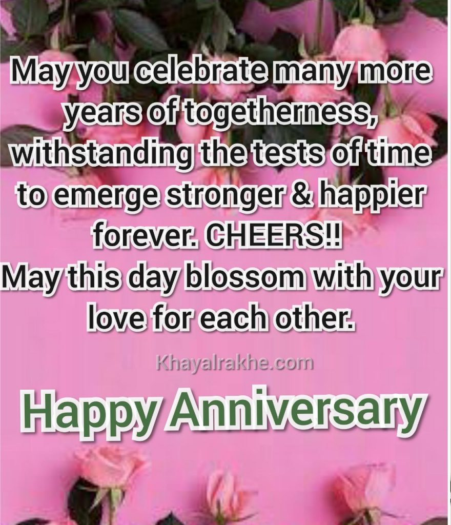 Happy Marriage Anniversary Mubarak Shayari SMS in Hindi