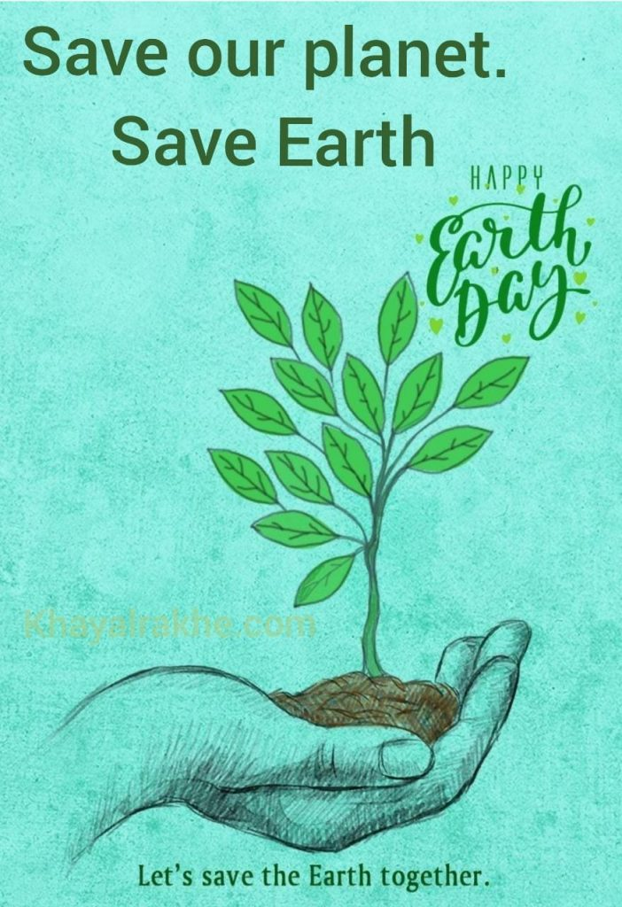 Happy Earth Day Messages, Wishes In Hindi