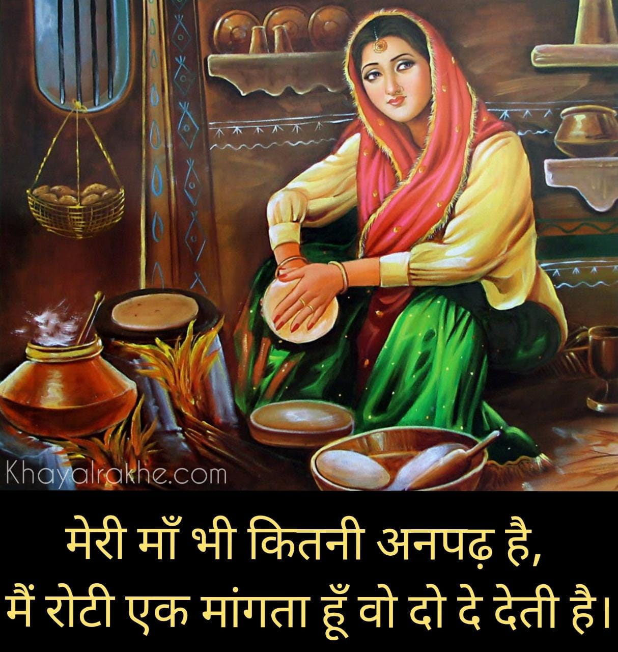 Beautiful Mother Suvichar In Hindi - Quotes