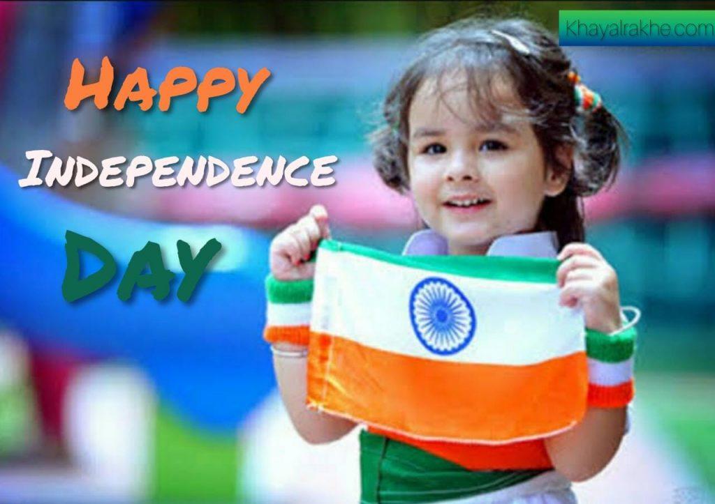 15 August Status In Hindi - Image