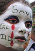 बेटी बचाओ पर एक प्रेरक कविता – Short Poem on Save Daughter in Hindi