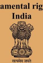 मौलिक अधिकार : भारतीय नागरिक के मूल अधिकार { Fundamental Rights in Hindi}