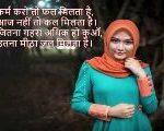 हौसलों पर शायरी, प्रेरणादायक शायरी (Motivational Shayari in Hindi)