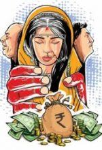 दहेज प्रथा : दहेज समस्या पर निबंध ( Paragraph on Dowry system in Hindi)