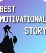 विद्यार्थियों के लिए लघु नैतिक और प्रेरणादायक प्रेरक प्रसंग – Short motivational story in Hindi