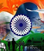 15 अगस्त (स्वतंत्रता दिवस) पर जोशीला भाषण – Best Independence Day Speech in Hindi