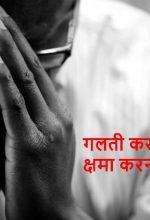 प्रेरणादायक व्हाट्सएप स्टेटस सुविचार हिंदी स्टेटस – WhatsApp Status in Hindi